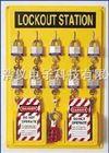 10人用锁具挂板36cm×53cm