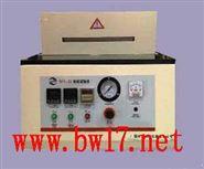 热封试验仪 塑料薄膜基材,软包装复合膜,铝箔等材料的热封温度试验仪