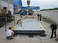 SCS桂林电子汽车衡直销,柳州电子汽车衡厂家