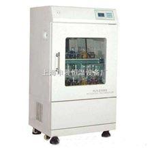 FLY-1102C立式双层小容量恒温培养摇床