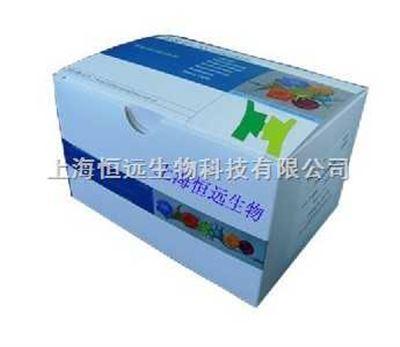 山羊丙酮检测ELISA试剂盒