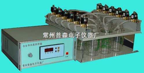 1000毫升全自动水质采样器