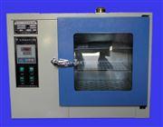 101A電熱恒溫幹燥箱