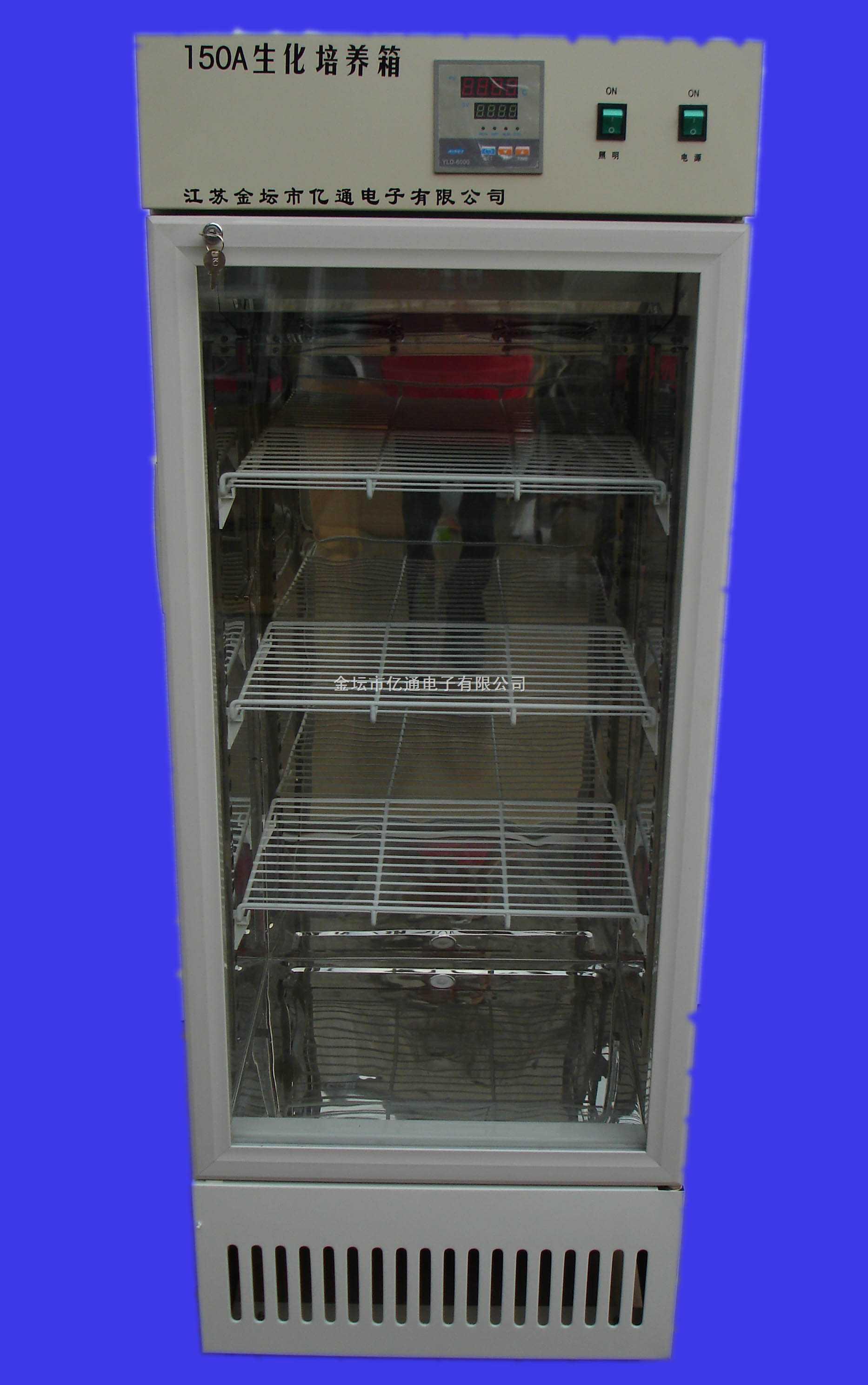 150A生化培养箱