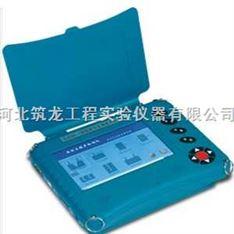 智能非金属超声检测仪(筑龙仪器)