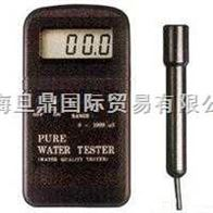 HOY1-TN2300快速水质检测仪