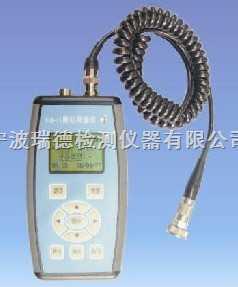 VIB-11VIB-11振动测量仪(标准型) 宁波瑞德牌 大量现货 参数 资料