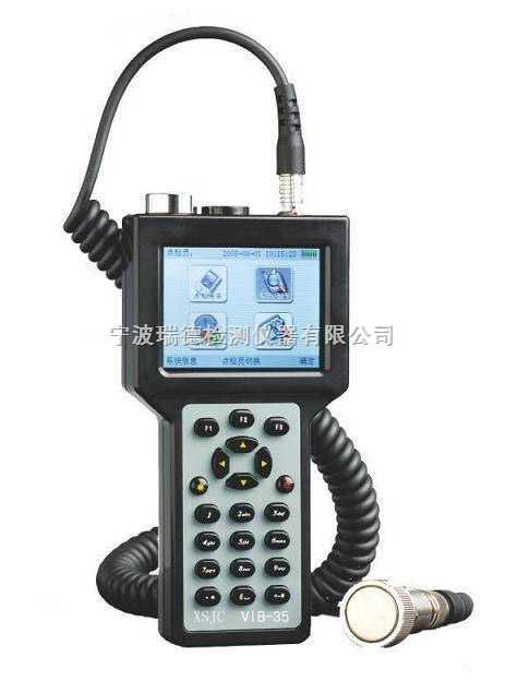 VIB-35VIB-35振动数据采集器 厂家热卖 现货 价格 参数