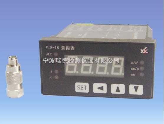 VIB-16VIB-16振动监测系统 厂家 参数 价格 上海 无锡 南京