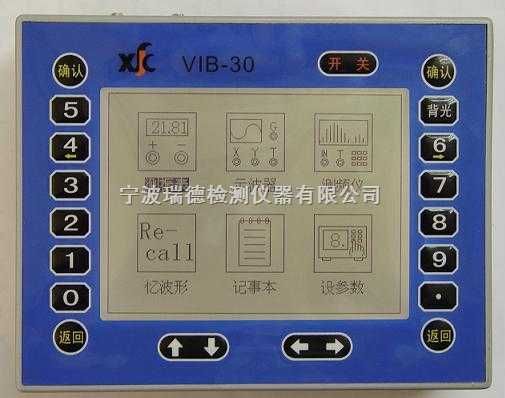 VIB-30VIB-30动态数据采集器 厂家热卖 国产Z优 大庆 吉林