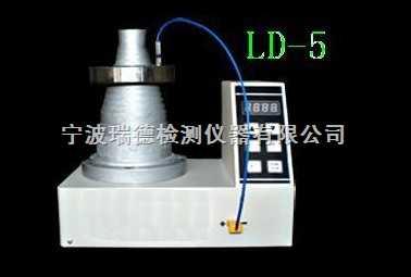 LD-5LD-5塔式感应轴承加热器