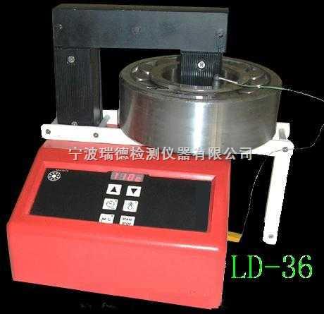 LD-36LD-36轴承加热器
