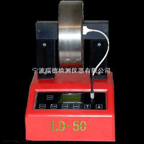 LD-50LD-50轴承加热器