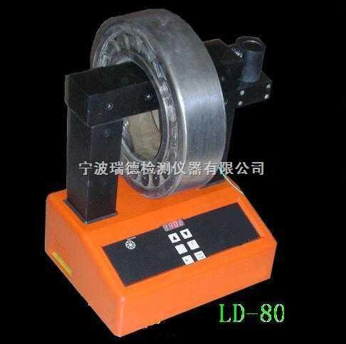 LD-80LD-80轴承加热器