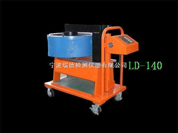 LD-140LD-140轴承加热器