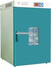 GRX-9070A幹熱消毒箱