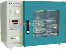 GRX-9023A熱空氣消毒箱/幹熱滅菌箱