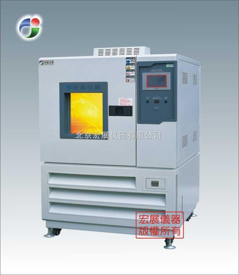 高低温交变试验箱.高低温试验机