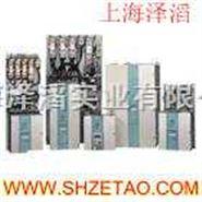西门子直流调速器6RA28|6RA24|6RA70全国代理現貨供應