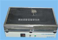 GL-450高温防腐电热板