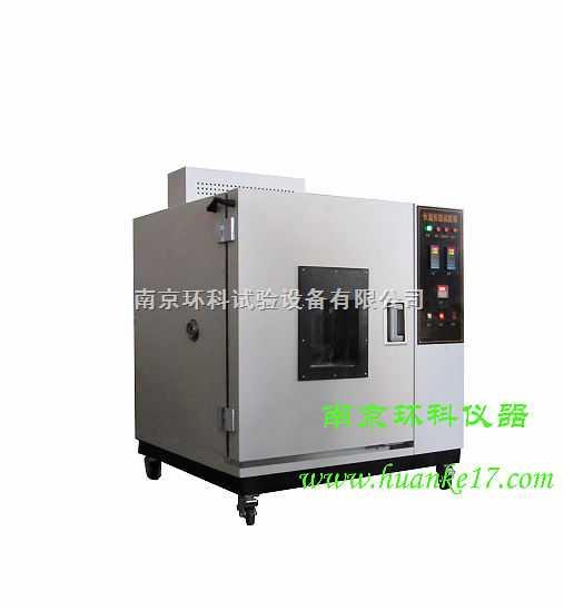 恒温恒湿试验箱|恒定湿热试验箱-南京环科仪器