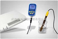 SX7150便攜式酸堿濃度計
