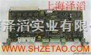 西门子直流调速器主板,电源板,励磁板全国代理现货供应
