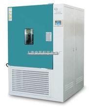 GD41高低溫試驗箱