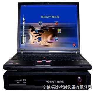 RD-801RD-801现场动平衡系统 厂家热卖 现货 主轴动平衡* 资料 价格