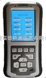 RD-803RD-803现场动平衡仪