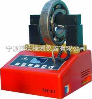 ZJY4.0ZJY-4.0轴承加热器