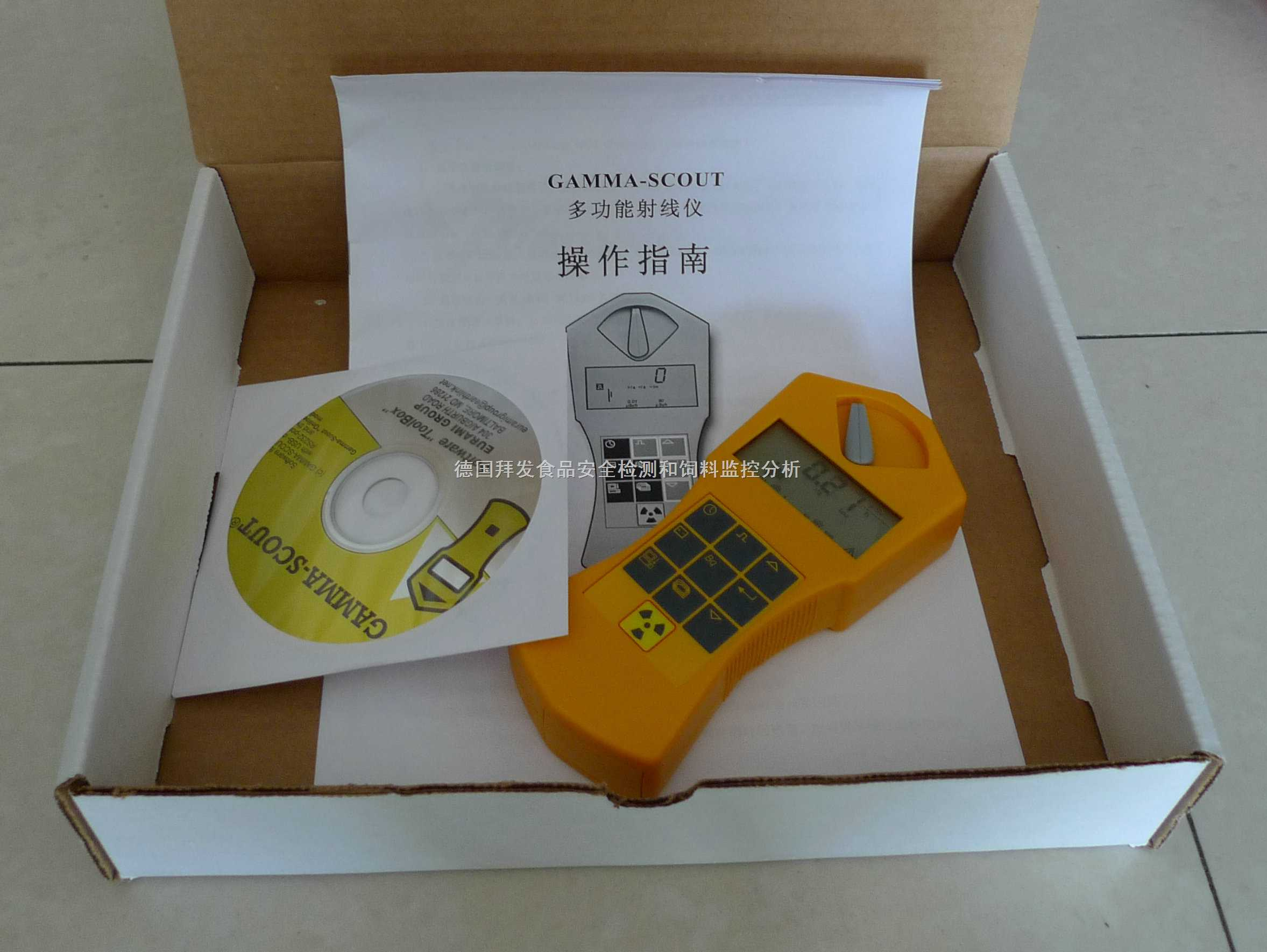 德国GAMMA-SCOUT盖革计数器/核辐射仪