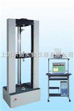 WDW-20电子材料试验机