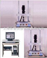 WAW-5砂浆疲劳试验机