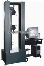 WDL电子拉力机