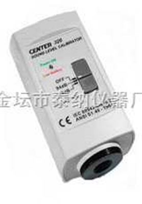 CENTER 326噪音计校准器