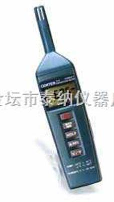 CENTER 315便携式湿度温度计