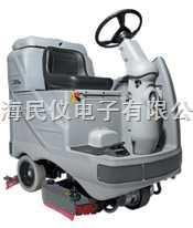 驾驶式洗地吸干机