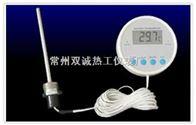 CX-WDJ60数字温度计,数字式温湿度表,数字温湿度计数显温度计,液晶温度计,手持式数字温度计