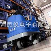工业用智能型驾驶式洗地机