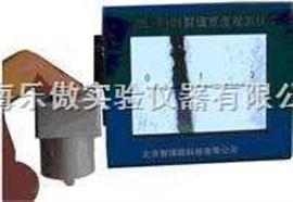 裂缝宽度观测仪