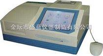 DNM-9606酶標分析儀DNM-9606