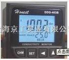 DDG-403BDDG-403B电导率仪