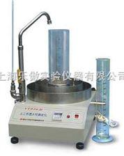 YT020土工布透水性測定儀,上海廠家直銷