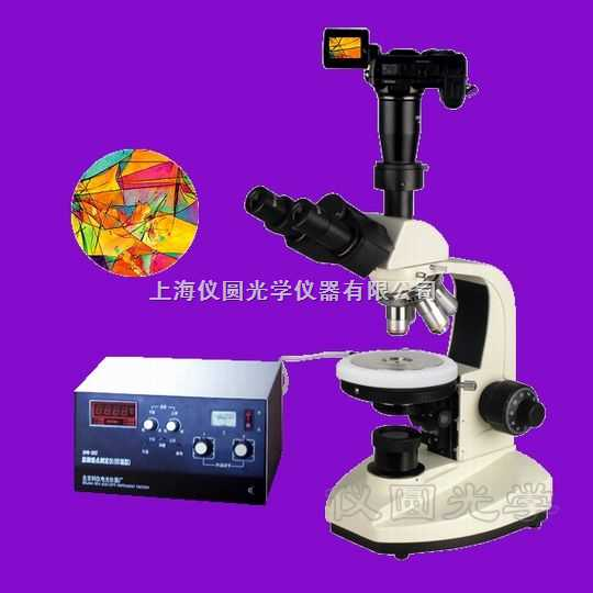 ypn200热台偏光显微镜ypn200