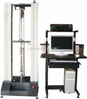 JZL-D拉力试验机    电子拉力试验机