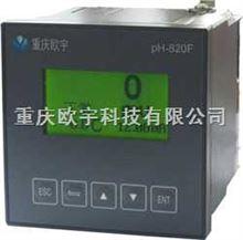 PH-820F(ORP计)中文在线ORP计
