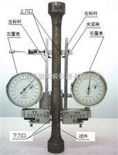 DY-2蝶式引伸仪