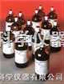 Honeywell B&J色谱级二氯甲烷