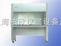 BHC-1300IIA/B3二级生物安全柜、净化工作台、苏净净化台、BHC-1300IIA/B3